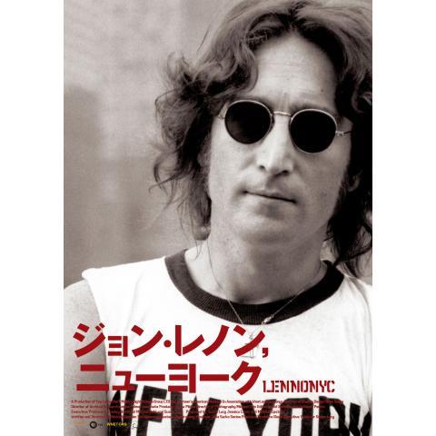 ジョン・レノン、ニューヨーク