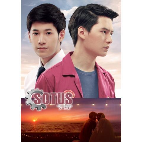 SOTUS/ソータス