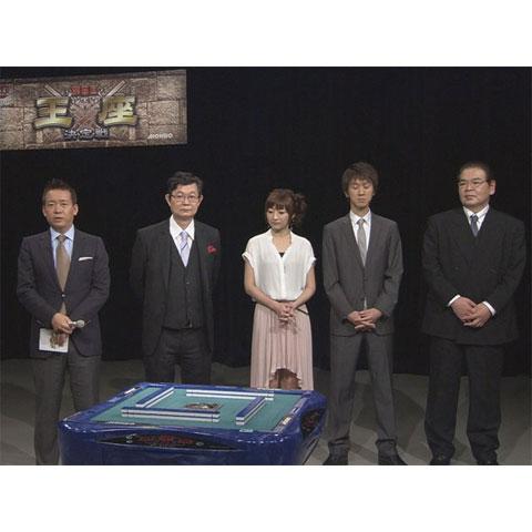 モンド麻雀プロリーグ11/12 第8回モンド王座決定戦