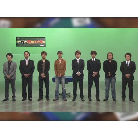 モンド麻雀プロリーグ12/13 第13回モンド杯