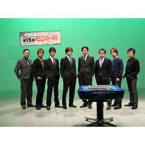 モンド麻雀プロリーグ14/15 第15回モンド杯