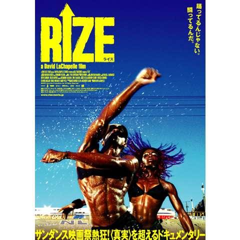 RIZE <ライズ>