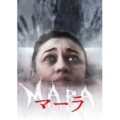 MARA/マーラ