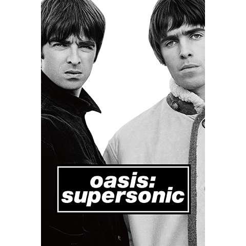 オアシス:スーパーソニック