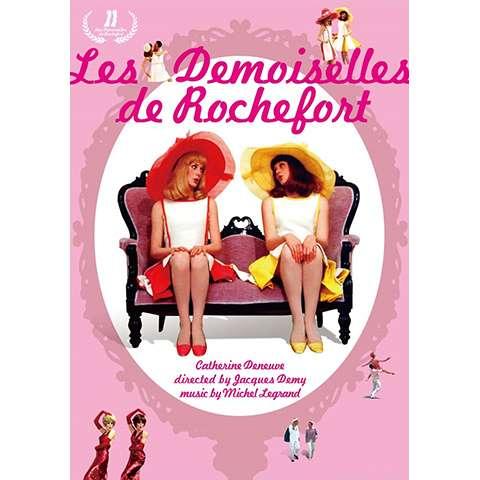 ロシュフォールの恋人たち
