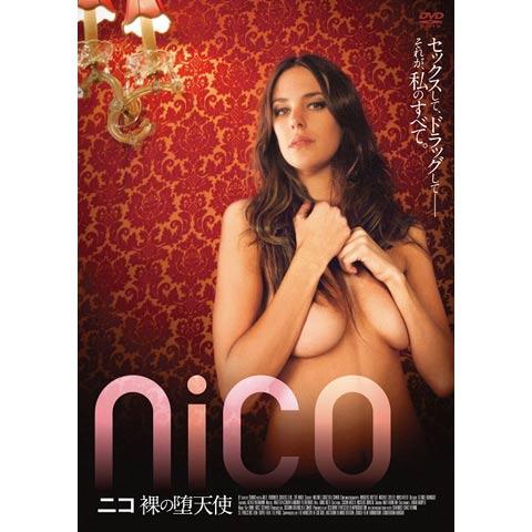 NICO/ニコ 裸の堕天使