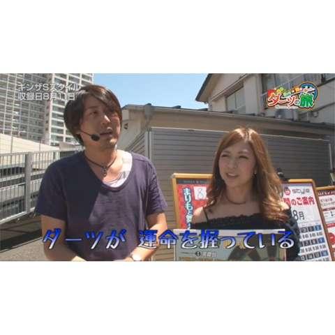 まりも☆舞のダーツの旅 in GIZNA S-style