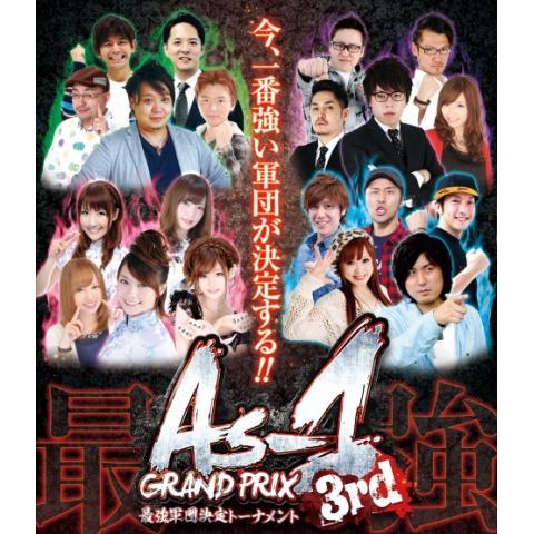 As-1 GRAND PRIX 最強軍団決定トーナメント3rd