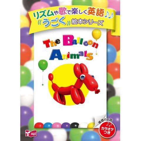 The Balloon Animals