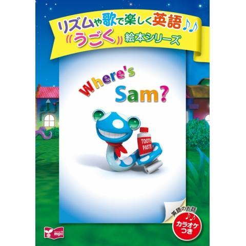 Where's Sam?