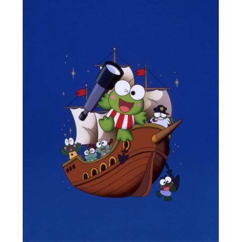 けろけろけろっぴの空とぶゆめの船