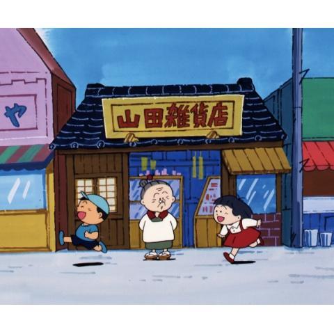ウメ屋雑貨店 ぼくたちのひみつ
