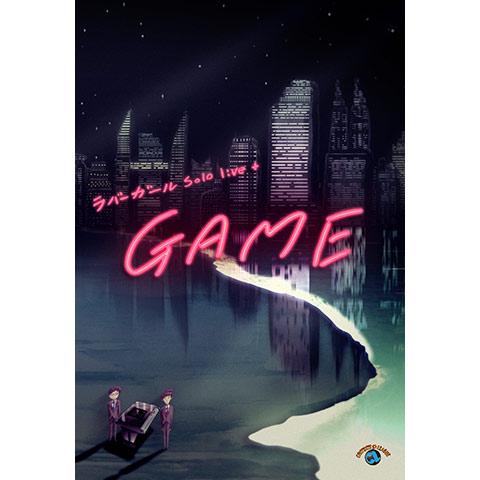 ラバーガール solo live+「GAME」