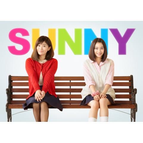 「SUNNY 強い気持ち・強い愛」予告編