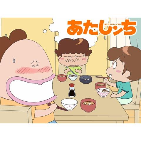 あたしンち(#1~#100)