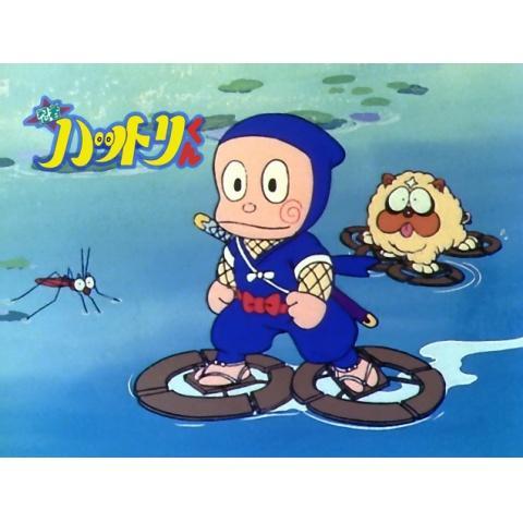 忍者ハットリくん(#1~#100)【デジタルリマスター版】