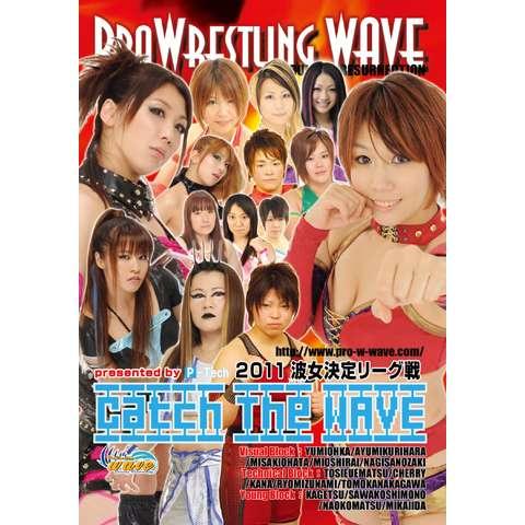 2011波女決定リーグ戦 Catch the WAVE