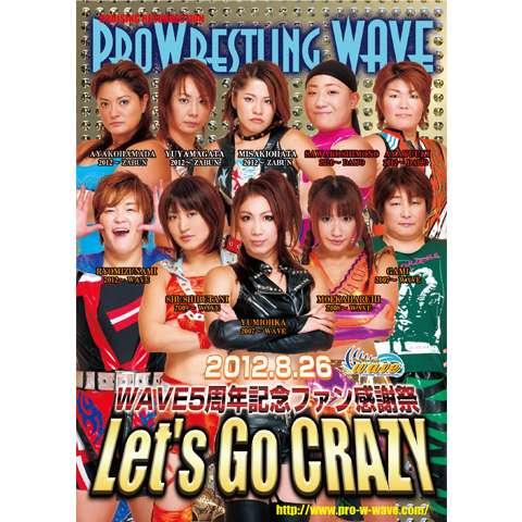 WAVE5周年ファン感謝祭 Let's Go CRAZY