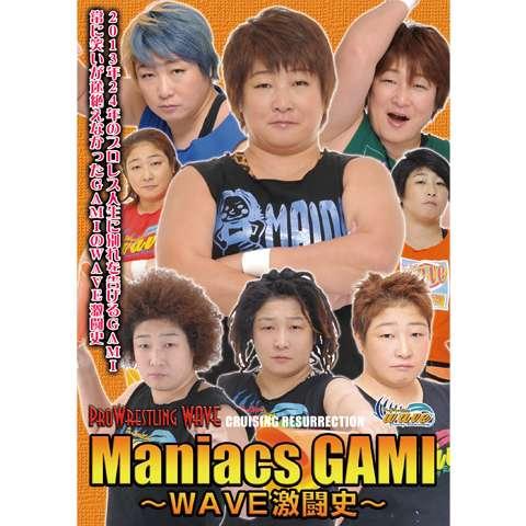 Maniacs GAMI
