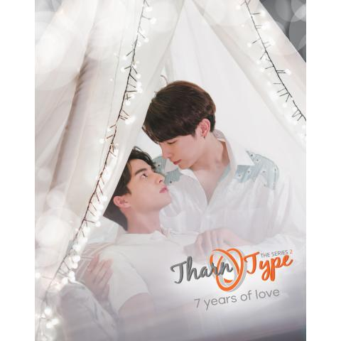 TharnType2 -7Years of Love-