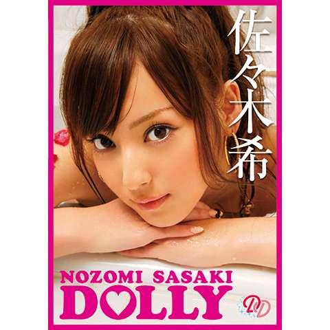 佐々木希「DOLLY」