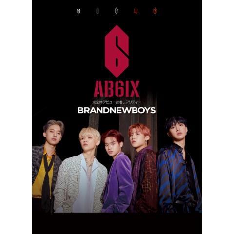 BRANDNEWBOYS~AB6IX 完全体デビュー密着リアリティー~