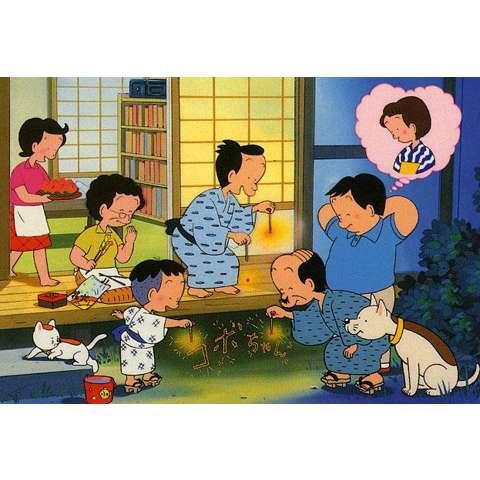 コボちゃん(コボちゃんスペシャル 秋がいっぱい)