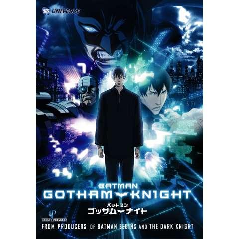 バットマン:ゴッサムナイト