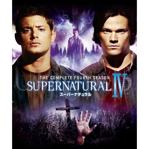 SUPERNATURAL IV<フォース・シーズン>