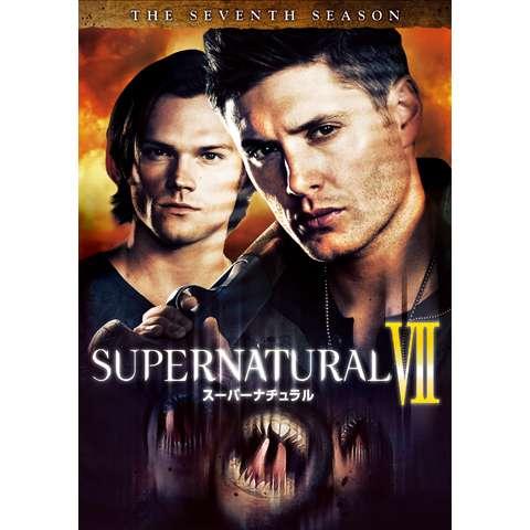 SUPERNATURAL VII<セブンス・シーズン>
