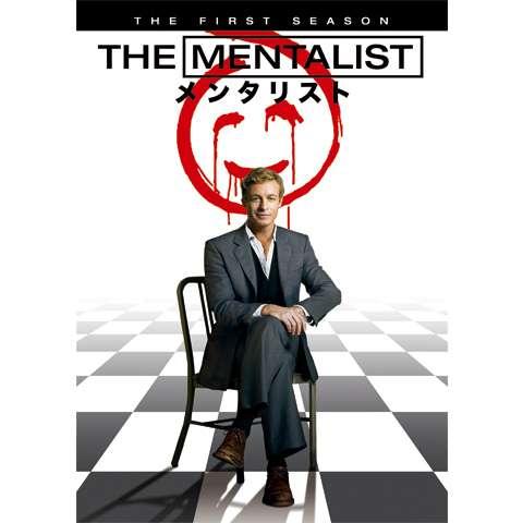 THE MENTALIST/メンタリスト<ファースト・シーズン>