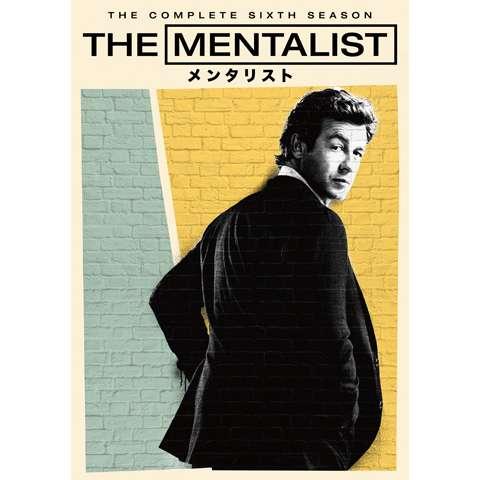 THE MENTALIST/メンタリスト<シックス・シーズン>