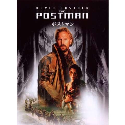 ポストマン