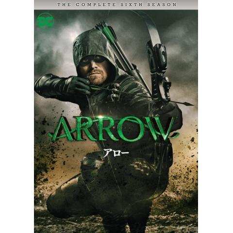 ARROW / アロー<シックス・シーズン>