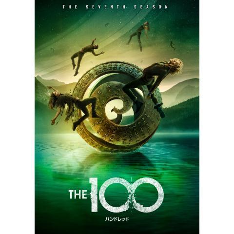 The 100/ ハンドレッド <ファイナル・シーズン>
