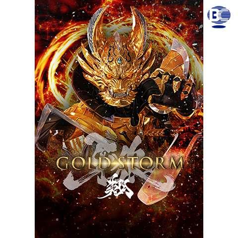 ドラマシリーズ「牙狼<GARO>-GOLD STORM-翔」