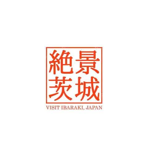 絶景茨城‐VISIT IBARAKI,JAPAN‐