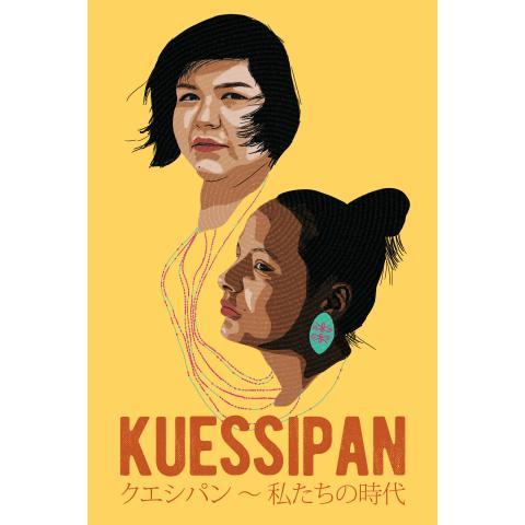 クエシパン~私たちの時代