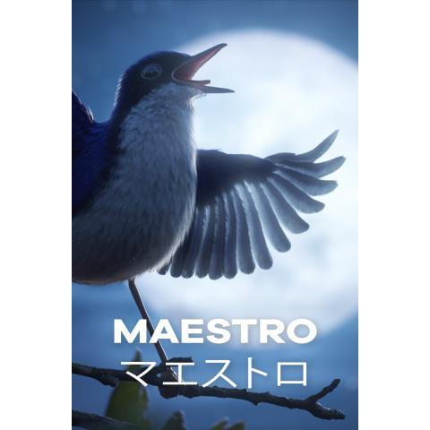 マエストロ