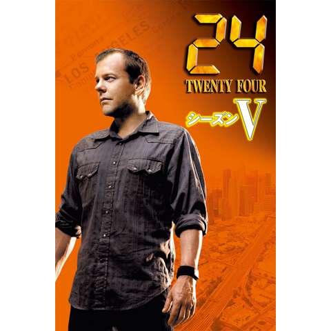 24 ‐TWENTY FOUR‐ シーズン 5