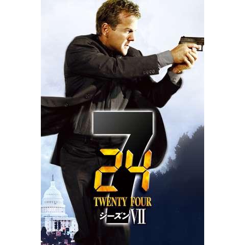 24 ‐TWENTY FOUR‐ シーズン 7