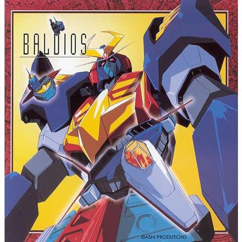 宇宙戦士バルディオス