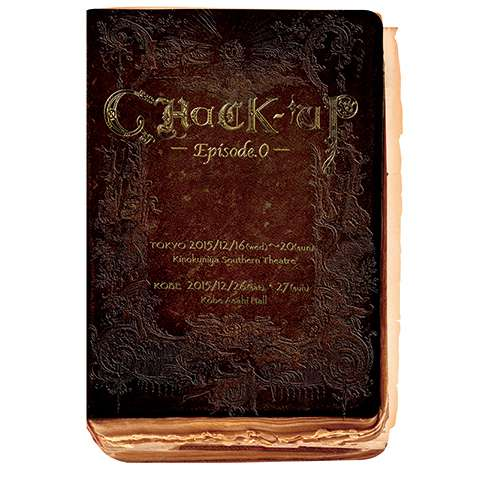CHaCK-UP―Episode.0―
