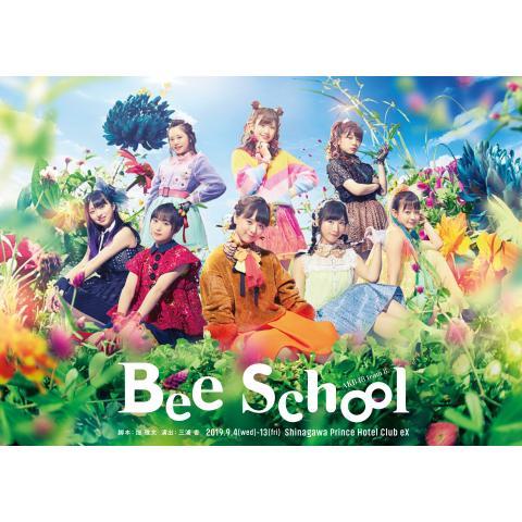 AKB48 チーム8 単独公演「Bee School」