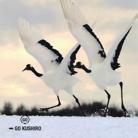 GO KUSHIRO(冬バージョン)
