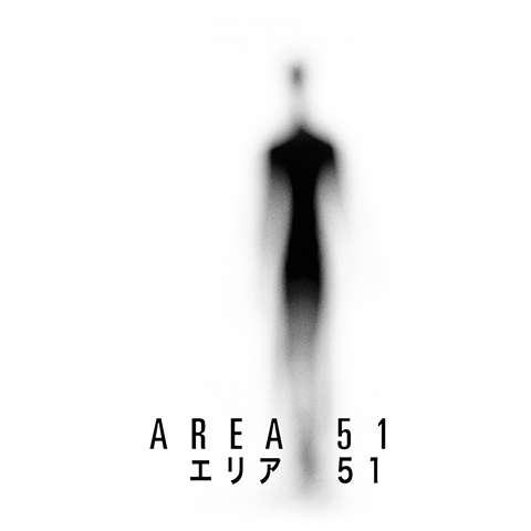 エリア51