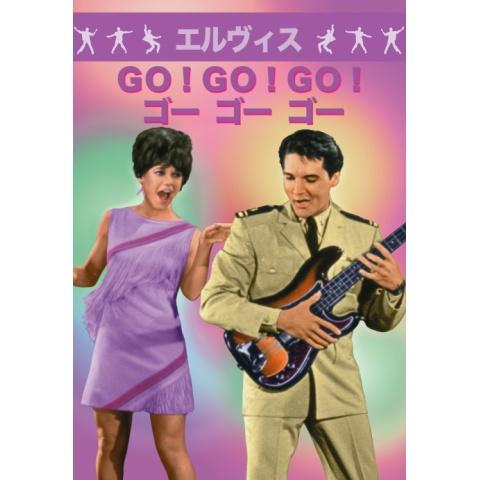 GO!GO!GO!/ゴー・ゴー・ゴー