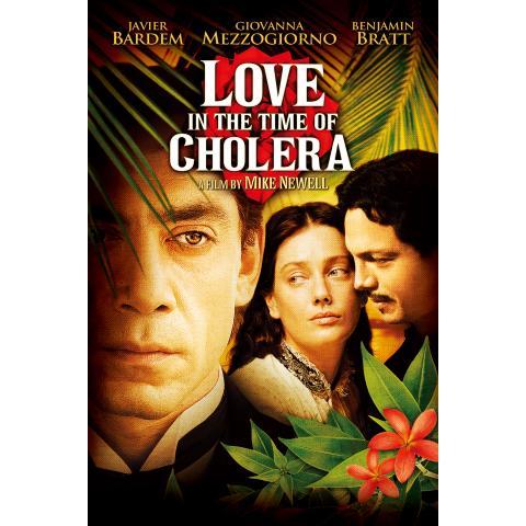 コレラの時代の愛