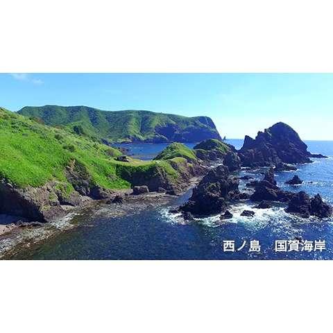 隠岐・西ノ島いいね!