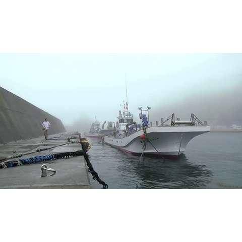 岩手県魅力発信PR動画[岩手さ、はまらいん。]岩手の地域資源篇